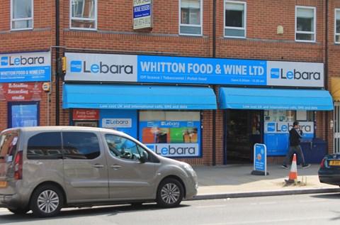 High Street Whitton Twickenham TW2